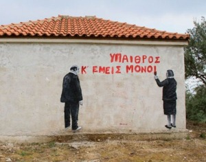 graffiti greece