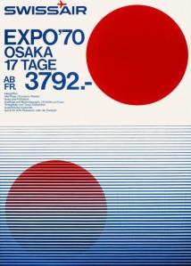 swissart vintage poster